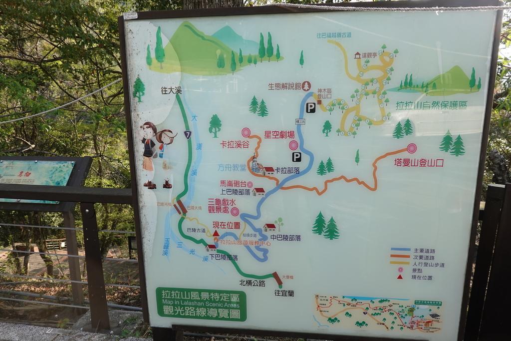 拉拉山觀光地圖-遊客中心.JPG