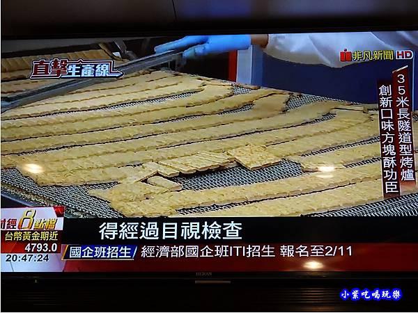 方塊酥製程-老楊方城市 (1).jpg