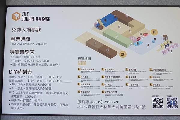 老楊方城市導覽地圖 (1).JPG