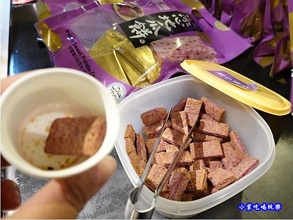紫心地瓜餅-老楊方城市34.jpg