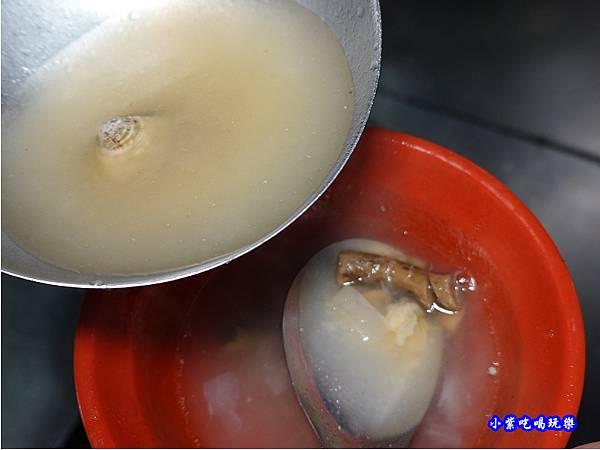 免費高湯--正彰化肉圓 (1).jpg