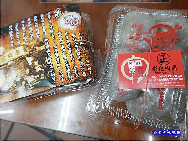 外帶買10送1-正彰化肉圓1.jpg