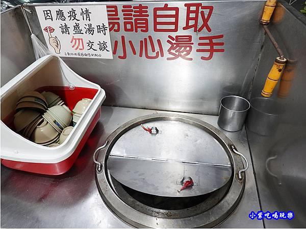 免費高湯--正彰化肉圓.jpg