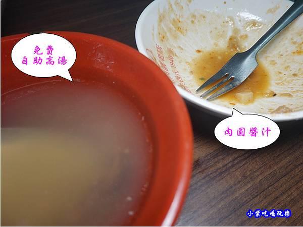 免費高湯--正彰化肉圓 (2).jpg