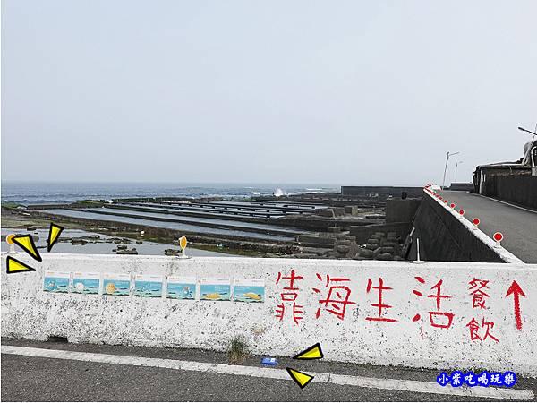 共潮生探尋馬崗漁村的記憶 (16).jpg