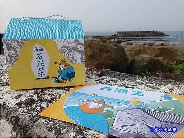 共潮生探尋馬崗漁村的記憶 (19).jpg