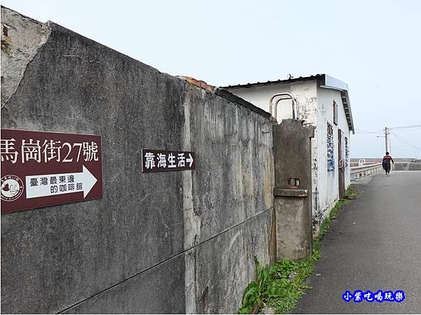 貢寮-馬崗漁港 (7).jpg