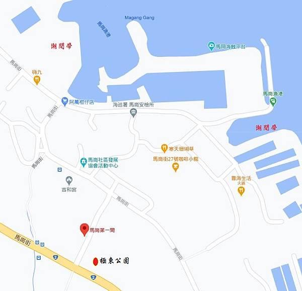 馬崗社區地圖.JPG