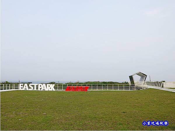 極東公園 (2).jpg
