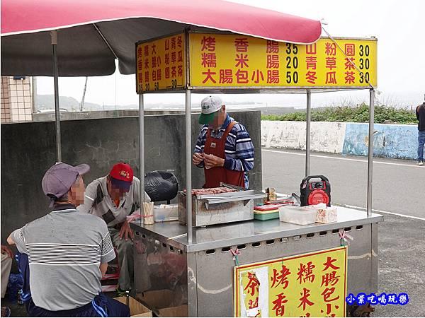 馬崗漁村烤香腸.jpg