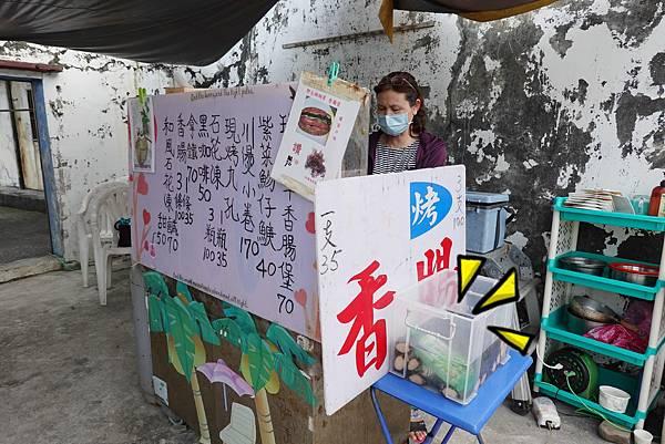 東北的三寶-百年石頭屋 (5).JPG