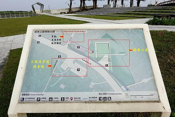 極東公園 (1).JPG