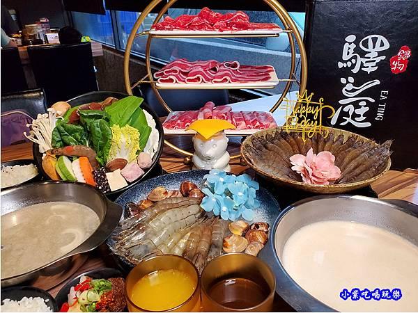 三享肉肉雙人套餐+生日送蝦-驛庭鍋物5.jpg