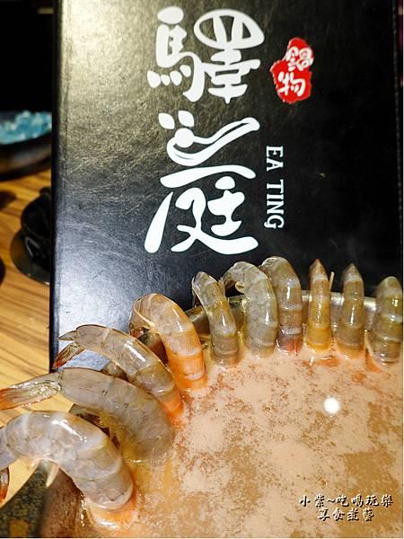 煮蝦-2021驛庭鍋物 (1).jpg