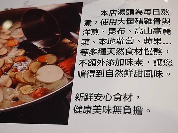 湯頭食材-2021驛庭鍋物.JPG