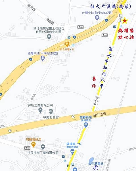 2021.4.18總領隊點心站位置圖 - 複製.JPG