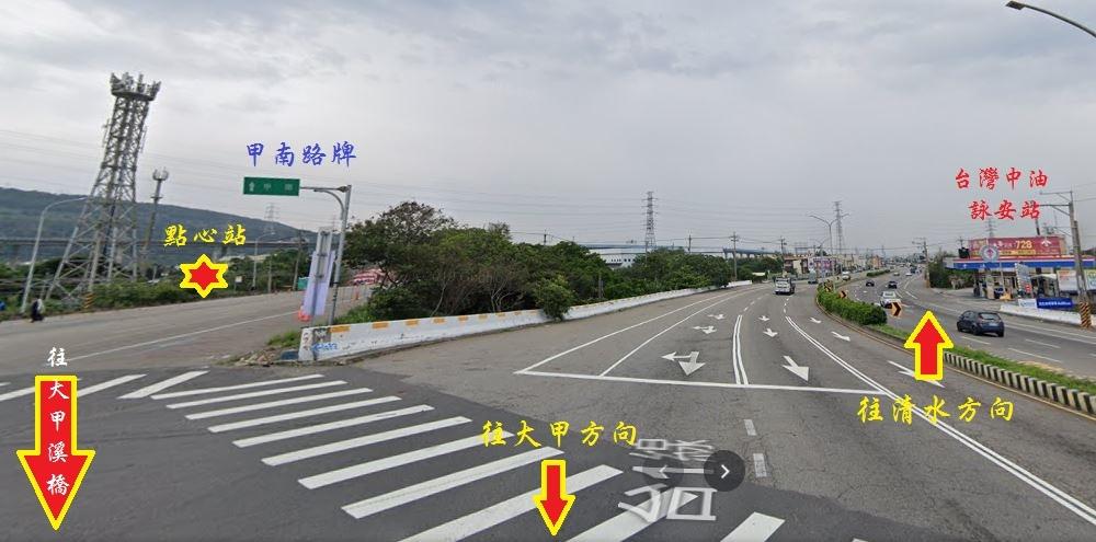 大甲溪橋頭-甲南路牌旁.JPG
