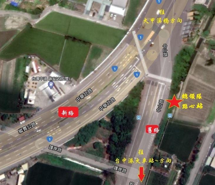 點心站衛星地圖.JPG