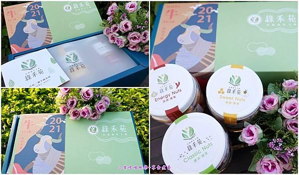 綠禾苑腰果禮盒  (2).jpg