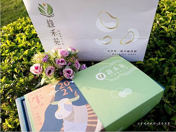綠禾苑腰果禮盒  (5).jpg