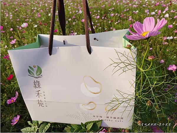 綠禾苑腰果禮盒  (4).jpg