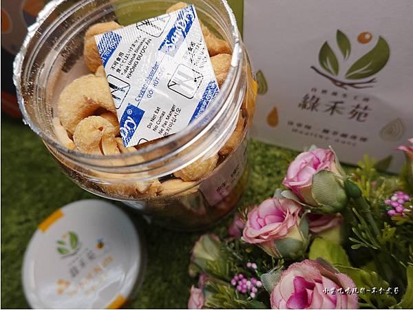 綠禾苑蜂蜜腰果  (6).jpg