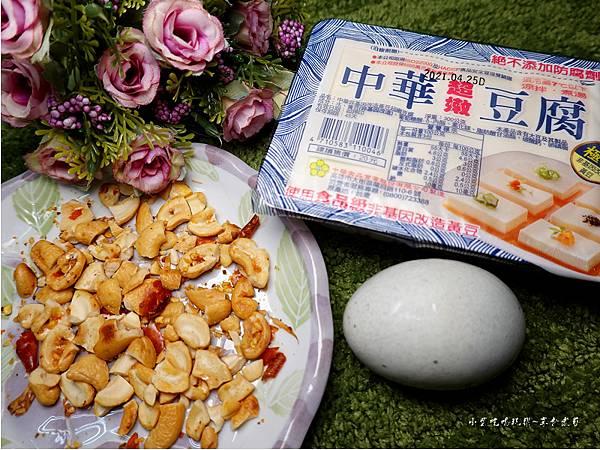 綠禾苑蒜辣腰果 (3).jpg