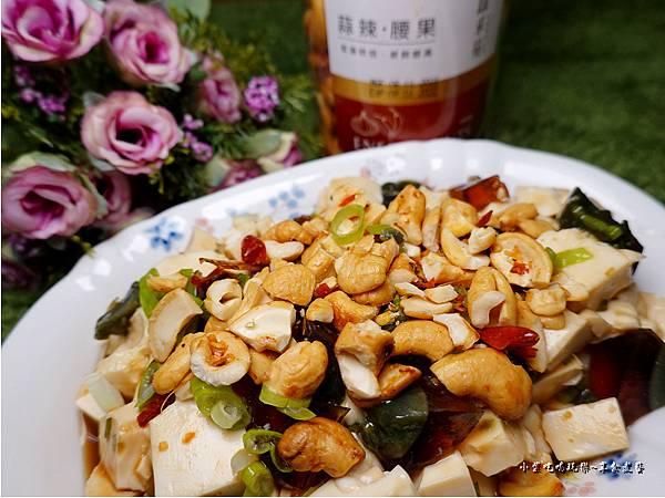 綠禾苑蒜辣腰果皮蛋拌豆腐 (1).jpg