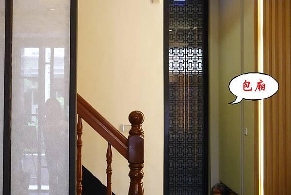 二樓用餐區-聚亭軒 (2).JPG