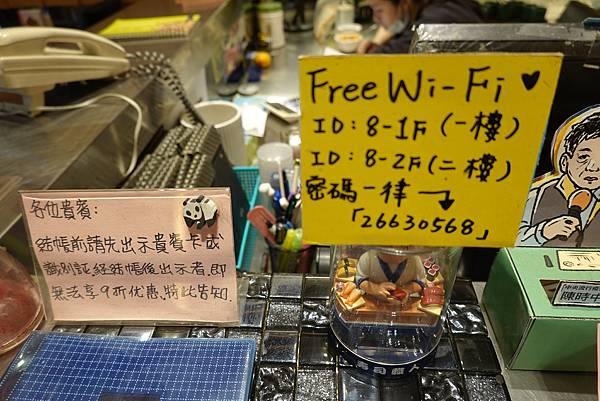 有wifi-聚亭軒.JPG