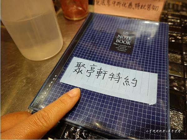 沙鹿-聚亭軒茶飲美食館 (13).jpg