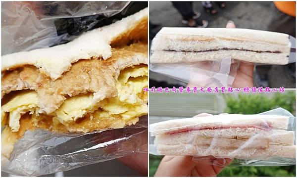 吐司歐巴肉蛋專賣大安店現做早餐.jpg