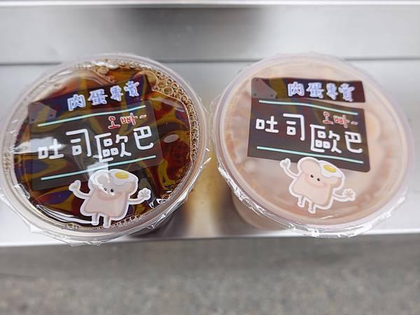 吐司歐巴肉蛋專賣大安店-2021總領隊點心站 (3).JPG