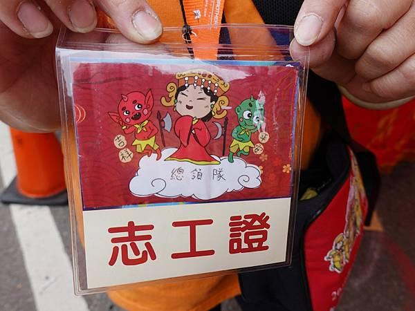志工證-2021總領隊點心站 (2).JPG