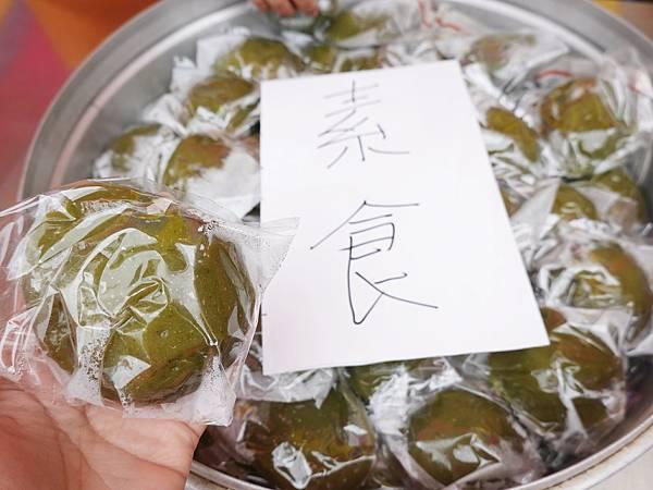 素食草仔粿 -2021總領隊點心站 (2).JPG