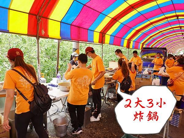 閃電李家炸雞炸雞翅-2021總領隊點心站 (12).JPG