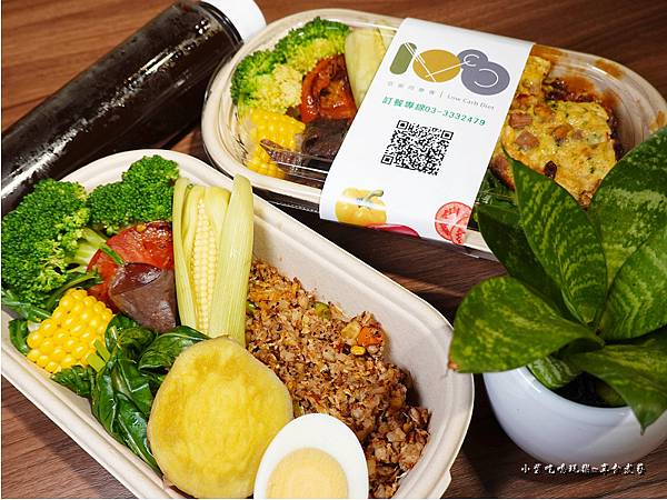 低碳健康餐盒-108低碳同樂會.jpg