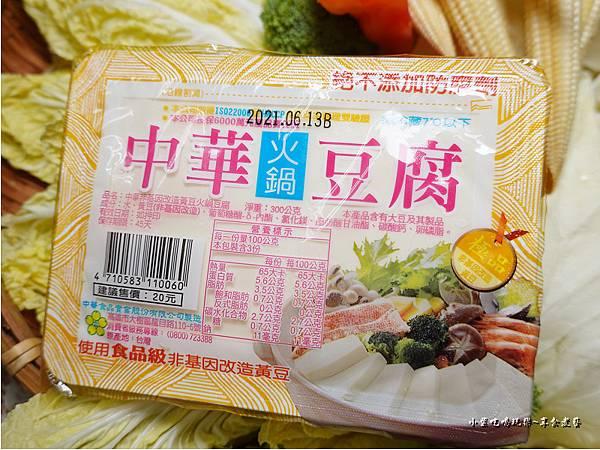 中華豆腐-外帶外送蒙古紅火鍋.jpg