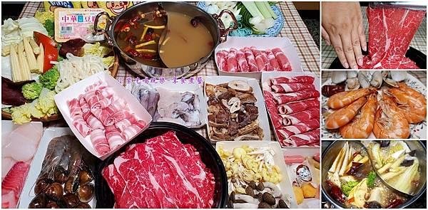 外送蒙古紅桃園店生食火鍋6-8人套餐首圖.jpg