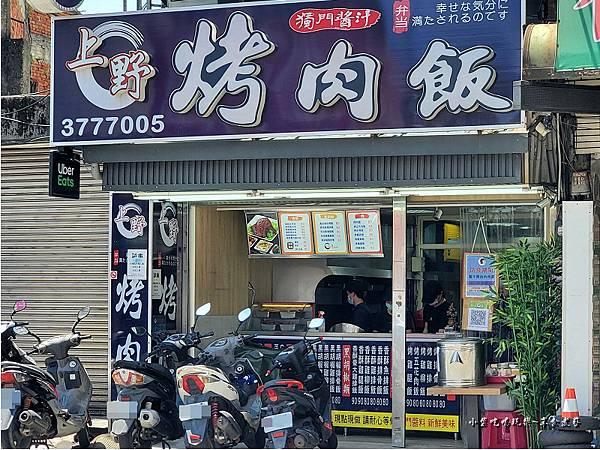 上野烤肉飯八德店  (2).jpg