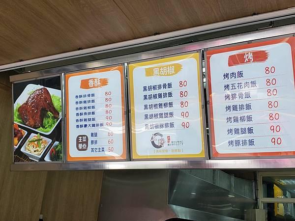 上野烤肉飯八德店  (7).jpg