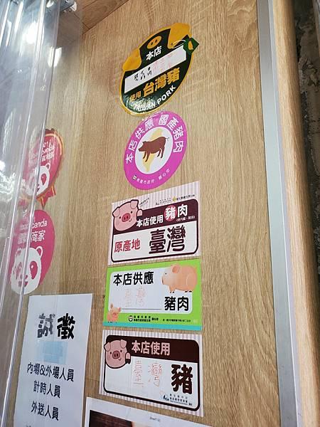 上野烤肉飯八德店  (5).jpg