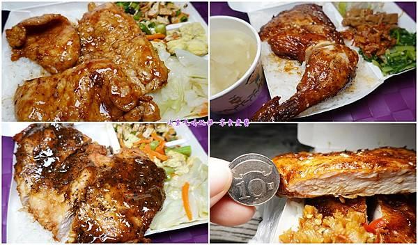 上野烤肉飯八德店 首圖.jpg