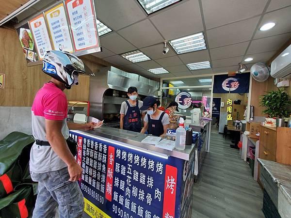 有內用區-上野烤肉飯八德店.jpg