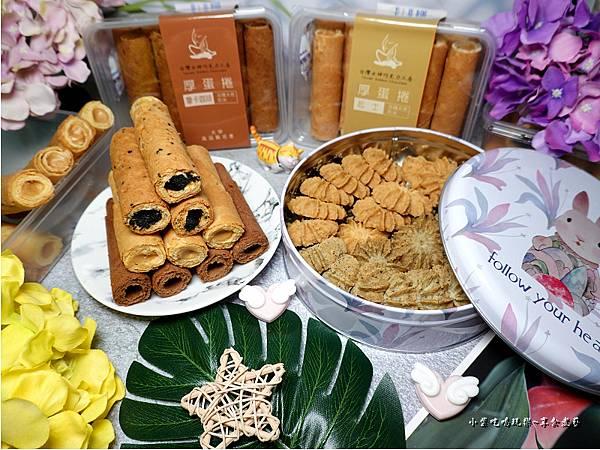 首圖-台灣女神巧克力工房.jpg