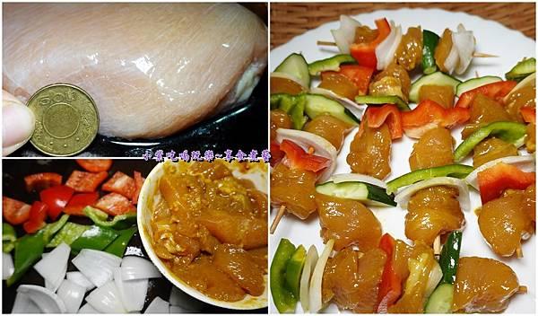 小紫自醃咖哩雞肉串 (2).jpg