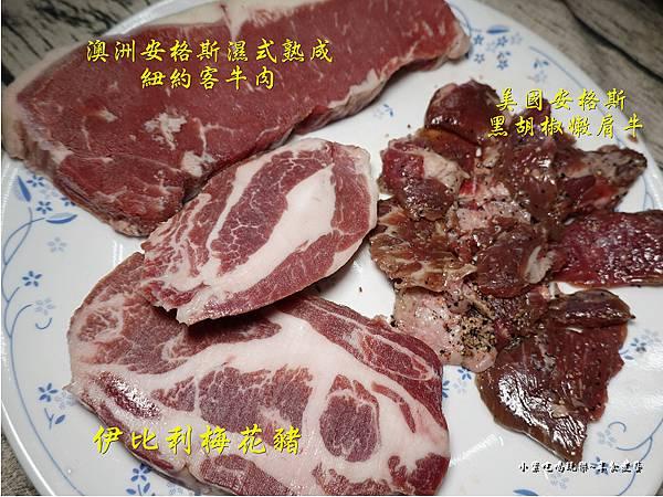 日本A五和牛、伊比利組烤肉組-蒙古紅桃園店 (3).jpg