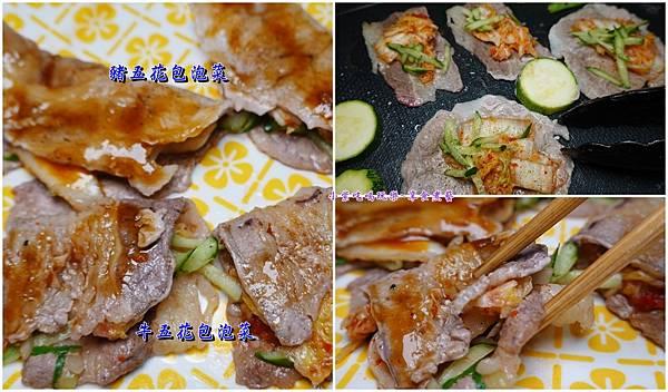 單買蒙古紅-肉片烤肉.jpg