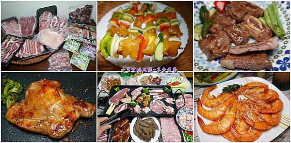 蒙古紅烤肉組6拼首圖.jpg