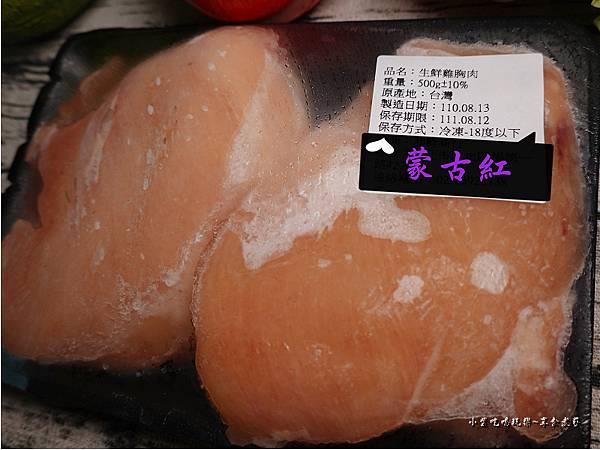 蒙古紅雞胸肉.jpg